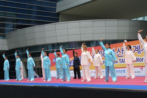 qigong - competition